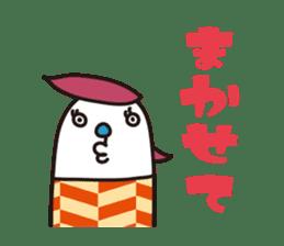 Thumb-san sticker #97143