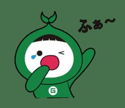 Eco-Ranger~Funny little fairies sticker #104486
