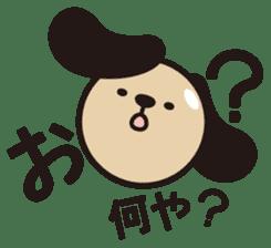 kansai-dog sticker. sticker #208150
