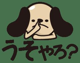 kansai-dog sticker. sticker #208154