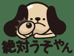 kansai-dog sticker. sticker #208155
