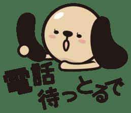 kansai-dog sticker. sticker #208157