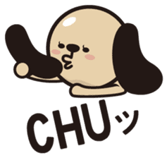 kansai-dog sticker. sticker #208158