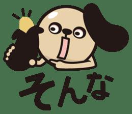 kansai-dog sticker. sticker #208164