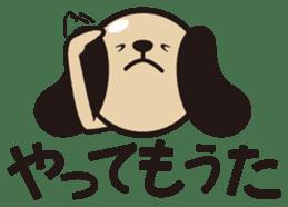 kansai-dog sticker. sticker #208169