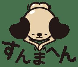 kansai-dog sticker. sticker #208174