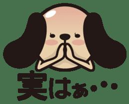 kansai-dog sticker. sticker #208176