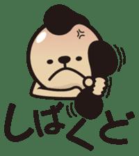 kansai-dog sticker. sticker #208177