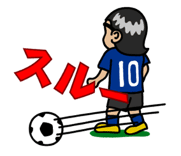 FUN FUN FOOTBALL sticker #347952