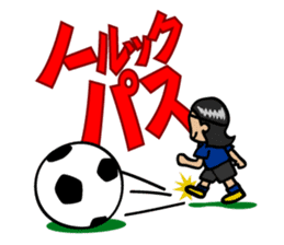FUN FUN FOOTBALL sticker #347954