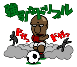 FUN FUN FOOTBALL sticker #347957