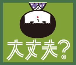 KOKESHIAIKO sticker #444741