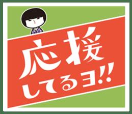 KOKESHIAIKO sticker #444746