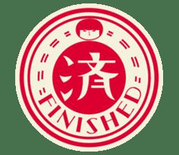 KOKESHIAIKO sticker #444748