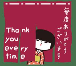KOKESHIAIKO sticker #444749