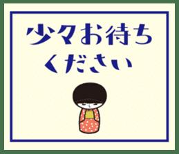 KOKESHIAIKO sticker #444751