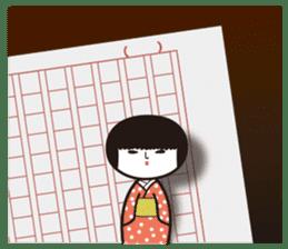 KOKESHIAIKO sticker #444754