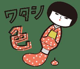 KOKESHIAIKO sticker #444759