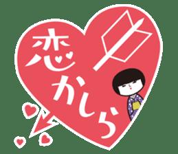 KOKESHIAIKO sticker #444760