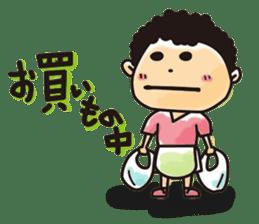 Narikiri CHIROTA2 sticker #456541