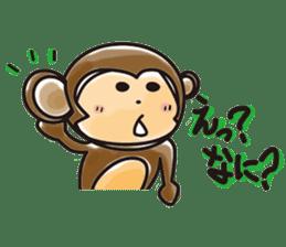 Narikiri CHIROTA2 sticker #456542