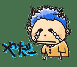 Narikiri CHIROTA2 sticker #456544