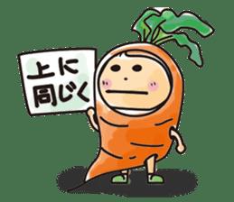 Narikiri CHIROTA2 sticker #456545