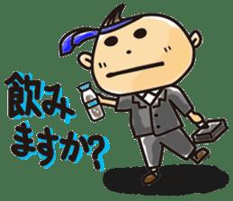 Narikiri CHIROTA2 sticker #456546