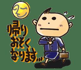 Narikiri CHIROTA2 sticker #456548
