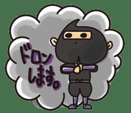 Narikiri CHIROTA2 sticker #456550