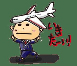 Narikiri CHIROTA2 sticker #456551