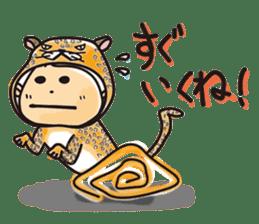 Narikiri CHIROTA2 sticker #456552