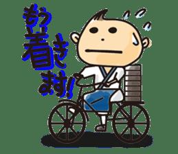 Narikiri CHIROTA2 sticker #456554