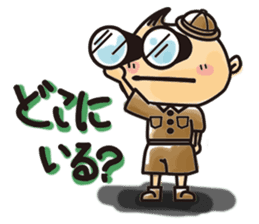 Narikiri CHIROTA2 sticker #456555