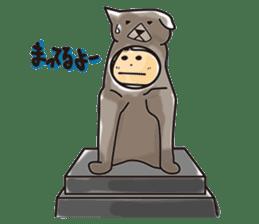 Narikiri CHIROTA2 sticker #456556