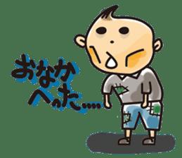 Narikiri CHIROTA2 sticker #456559