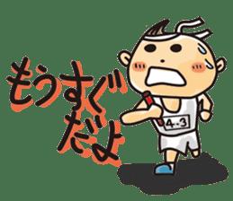 Narikiri CHIROTA2 sticker #456562