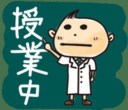 Narikiri CHIROTA2 sticker #456563