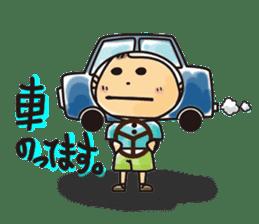 Narikiri CHIROTA2 sticker #456564