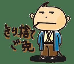 Narikiri CHIROTA2 sticker #456566