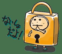 Narikiri CHIROTA2 sticker #456567