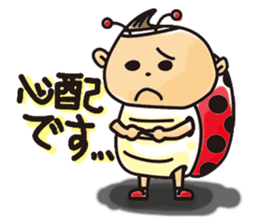 Narikiri CHIROTA2 sticker #456570