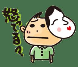 Narikiri CHIROTA2 sticker #456572