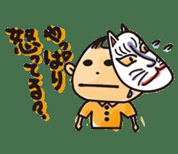 Narikiri CHIROTA2 sticker #456573