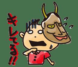 Narikiri CHIROTA2 sticker #456574