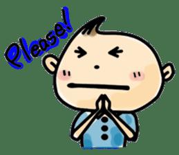 Narikiri CHIROTA(English version) sticker #825498
