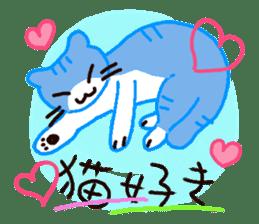 Sora sky blue, Love cerise sticker #874359