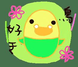 Sora sky blue, Love cerise sticker #874361