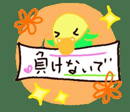 Sora sky blue, Love cerise sticker #874364