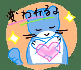 Sora sky blue, Love cerise sticker #874368